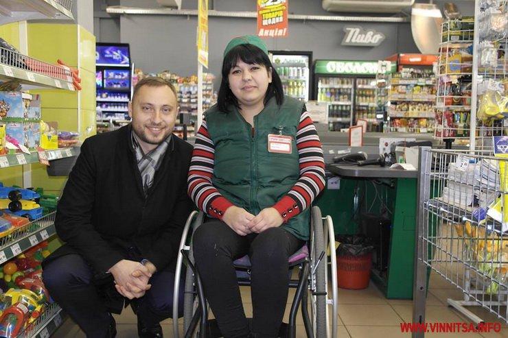 Ринок праці для людей з інвалідністю. Як це працює у Вінниці