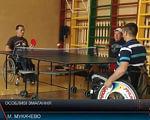 Особливі змагання (ВІДЕО). мукачево, змагання, підтримка, турнір, учасник, person, table, furniture. A person standing in a room