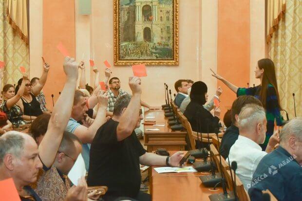 Общественность Одессы поддержала идею переименования улицы Заславского в честь Бориса Литвака. борис литвак, одесса, переименование, слушание, улица