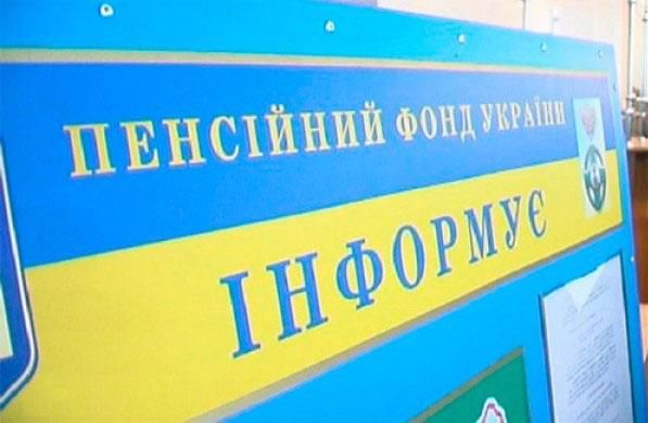 Обчислення пенсій інвалідам виробництва. виробництво, нещасний випадок, пенсія, професійне захворювання, інвалідність, screenshot, blue. A close up of a sign