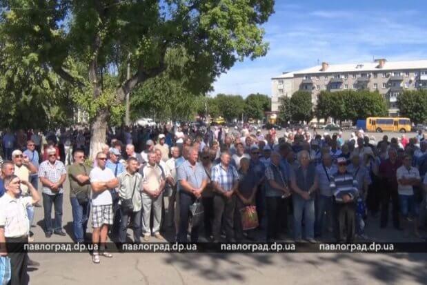780 шахтеров-регрессников Западного Донбасса грозятся ехать в Киев на акцию протеста. павлоград, инвалид, митинг, регрессник, резолюція