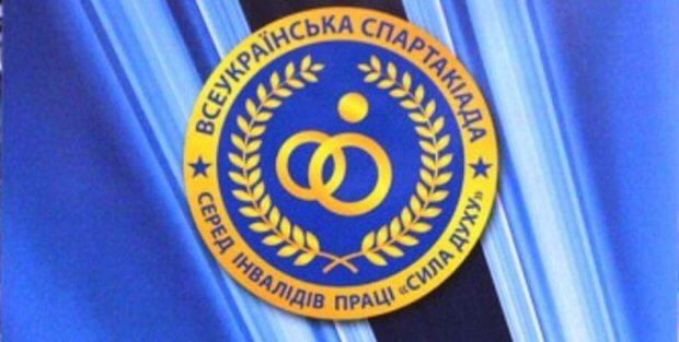 Розпочалися відбірні змагання Всеукраїнської спартакіади «Сила духу». змагання, команда, спартакіада сила духу, спортсмен, суспільство