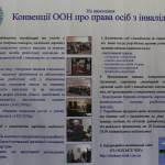 Світлина. В Умані відбувся Всеукраїнський семінар «Ознайомлення з роботою сучасних реабілітаційних центрів. Обмін досвідом». Реабілітація, інвалідність, семінар, співпраця, Умань, психічні розлади