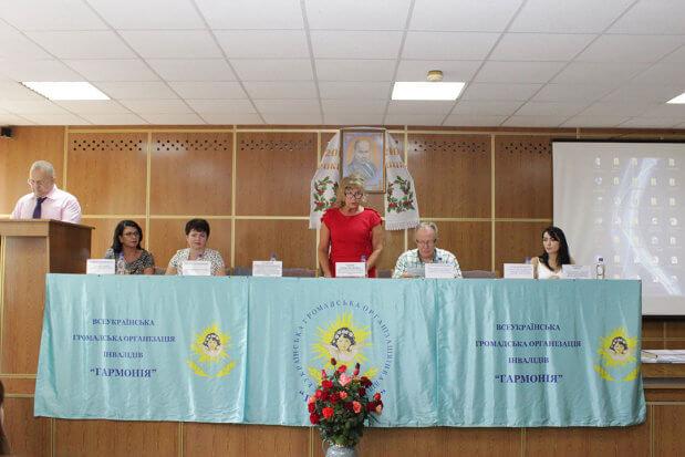 В Умані відбувся Всеукраїнський семінар «Ознайомлення з роботою сучасних реабілітаційних центрів. Обмін досвідом». умань, психічні розлади, семінар, співпраця, інвалідність