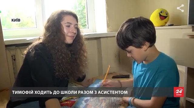 В Україні можуть впровадити шкільних тьюторів на держрівні (ВІДЕО). особливими освітніми потребами, соціалізація, тьютор, інклюзивний клас, інклюзія, person, indoor, human face, clothing, girl. A woman standing in front of a window