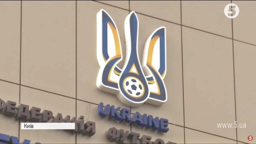 Федерація футболу України допомагатиме реабілітувати поранених бійців (ВІДЕО). ффу, ветеран, поранений, співпраця, інвалідність, sign