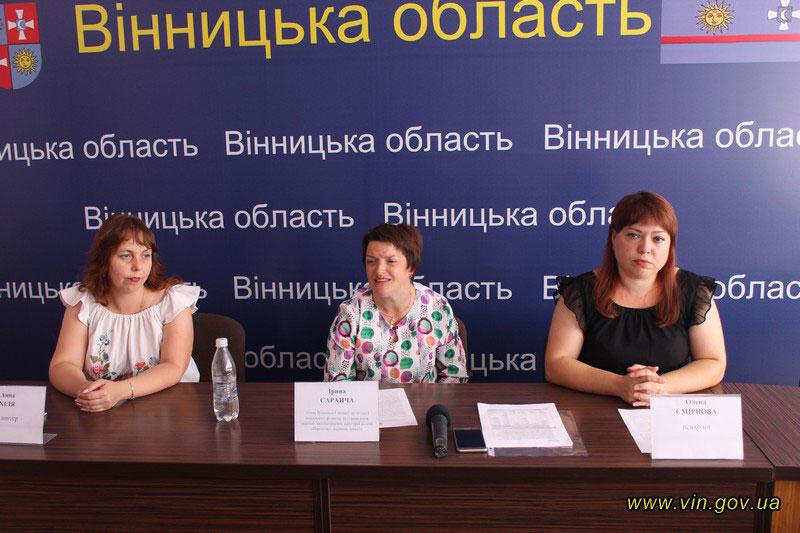 На Вінниччині впроваджується проект щодо захисту прав та поліпшення якості життя людей з інвалідністю