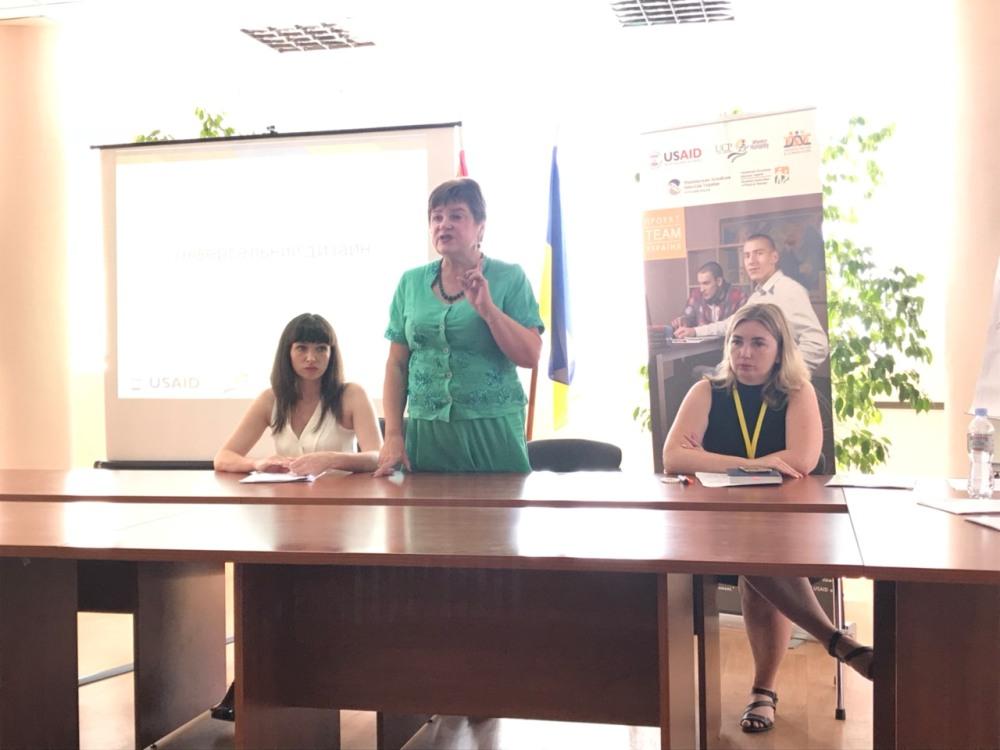 Представники Південної залізниці взяли участь у семінарі з працевлаштування осіб з інвалідністю