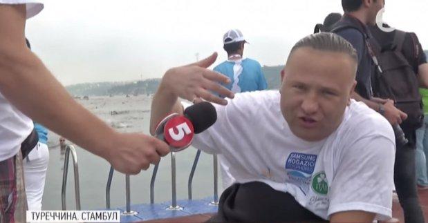 Український спортсмен-візочник Іваненко встановив новий рекорд, перепливши Босфор. босфор, олег іваненко, змагання, рекорд, інвалідний візок