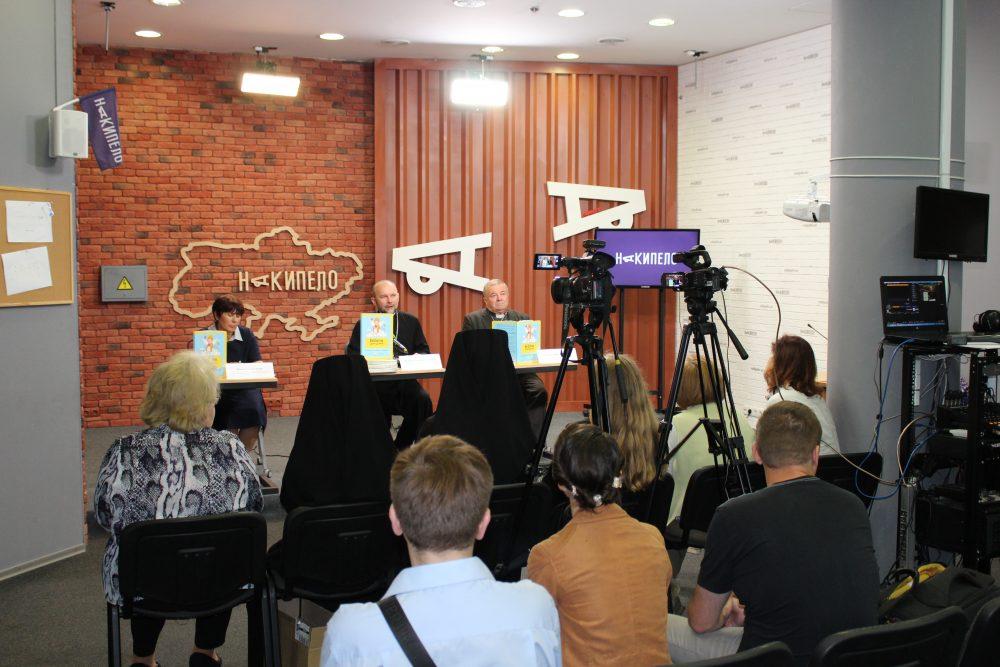 У Харкові відбулася презентація дитячої Біблії шрифтом Брайля