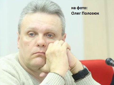Валентин Краснопьоров: МСЕКи – це залишки радянських корумпованих контор. мсек, переселенец, працевлаштування, реабілітація, інвалідність