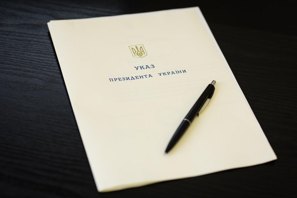 Президент підписав Указ щодо відродження Чорнобильської зони та посилення соціального захисту ліквідаторів аварії на ЧАЕС