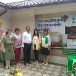 Відкрито перший інклюзивно-ресурсний центр в Чернівецькій області