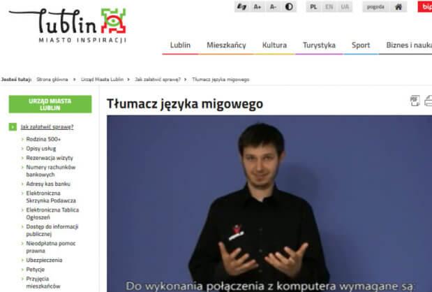Інтернет-сайти місцевої влади як територія доступності: шукаємо відповідь в межах Місцевого індексу прав людини. доступність, моніторинг, сайт, інвалідність, інформація