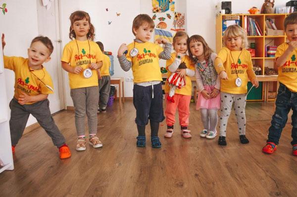 Перший інклюзивний дитячий садок відкрито у Львові