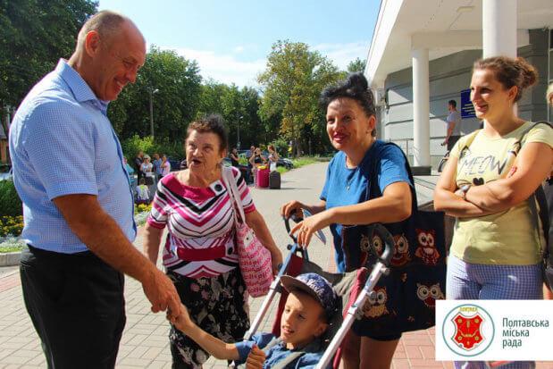 У Полтаві продовжується реалізація унікальної соціальної акції з оздоровлення дітей та молоді з інвалідністю. полтава, море, оздоровлення, соціальна акція, інвалідність