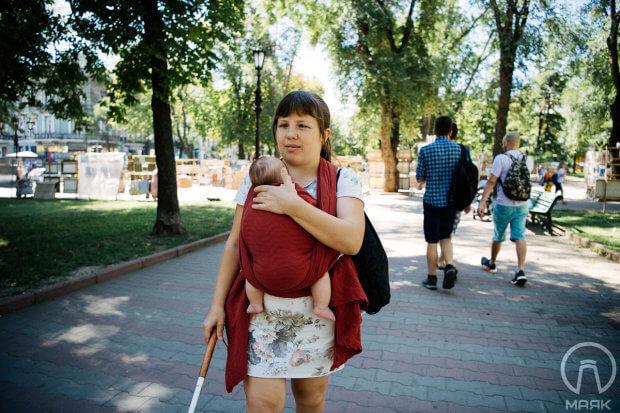 «Я могу все сделать сама», — вдохновляющая история незрячей девушки из Одессы. барьер, зрение, инвалидность, незрячий, особенность