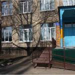 У Лисичанську розпочав роботу інклюзивно-ресурсний центр