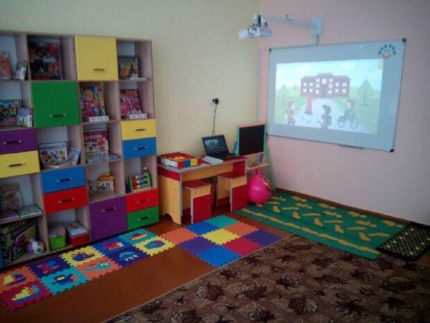 «Рівненщина отримала перший інклюзивно-ресурсний центр» – Олексій Муляренко. рівненщина, особливими освітніми потребами, суспільство, інклюзивна освіта, інклюзивно-ресурсний центр