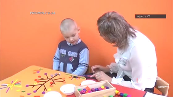 У Чернівцях збільшиться кількість дітей, котрі навчатимуться на інклюзії (ВІДЕО)