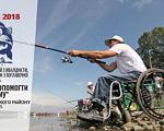 Команды из Краматорска примут участие в рыболовных соревнованиях. краматорськ, инвалидность, ловля рыбы, соревнование, інвалід ато, outdoor, sky, man, person, water. A man flying through the air while riding a bicycle