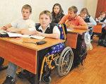 В Краматорске в новом учебном году появится 7 инклюзивных классов. краматорськ, инвалидность, инклюзивный класс, общество, інтеграція, indoor, person, floor, wall, child, wheelchair, group, clothing, people, family. Ivo Pietzcker et al. sitting at a table