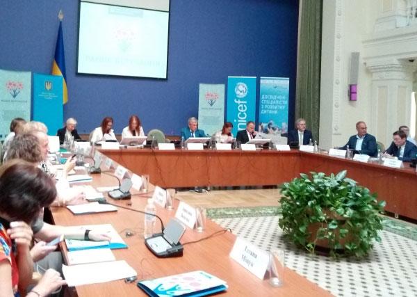 Раннє втручання - відбулось засідання Національної політичної платформи