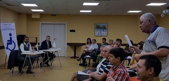 Доступність судів для людей з інвалідністю обговорювали на Вінничині (ФОТО)