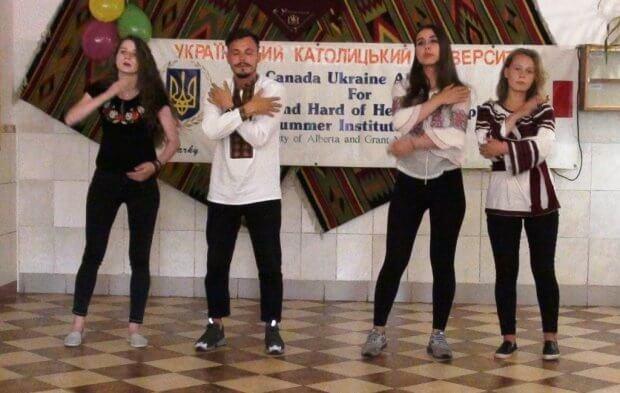 Друзі не прощаються – вони кажуть: «До побачення!»: як відбулася «Школа української жестової мови-2018». глухий, жестова мова, розвиток, слабкочуючий, табір