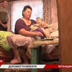 Невыносимые испытания: как семья Барышко выживает на самой линии разграничения? (ВИДЕО)