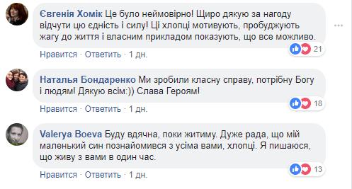 У Покрові пройшли змагання всеукраїнського рівня «Сила Нації». покров, сила нації, ветеран ато, змагання, інвалідність