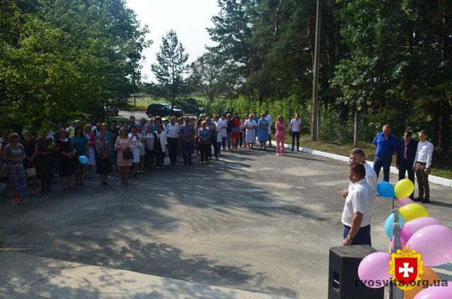 У Зарічному відкрили другий в області інклюзивно-ресурсний центр (ФОТО)