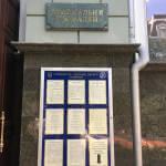 Органи прокуратури Одеської області вживають заходи з метою забезпечення доступності приміщень для громадян з інвалідністю та інших мобільних груп населення (ФОТО)
