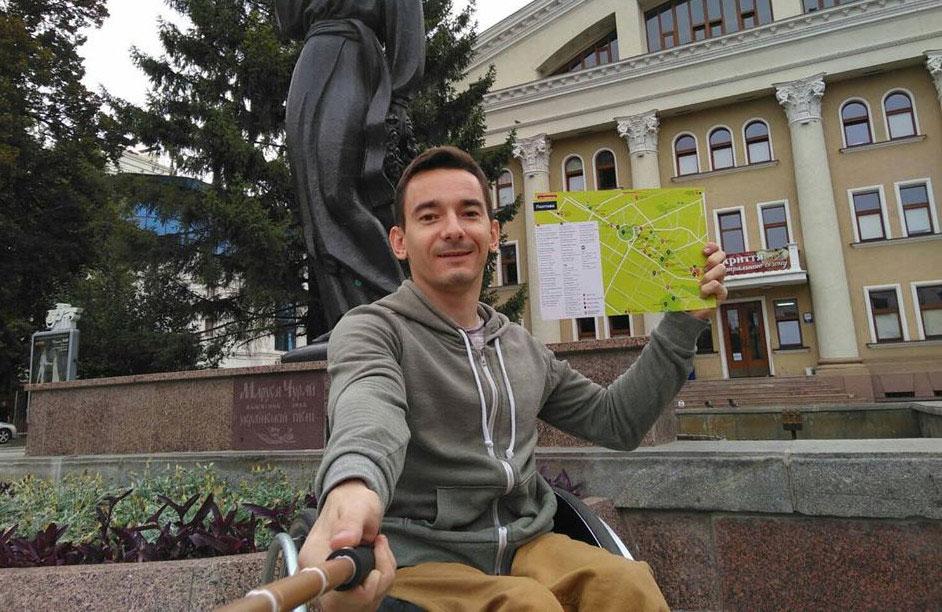 В рамках проекту «Доступні секретні подорожі» мандрівник на візку відвідав Полтаву (ФОТО, ВІДЕО)