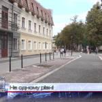 Комунальники розповіли про заходи доступності в Івано-Франківську (ВІДЕО)