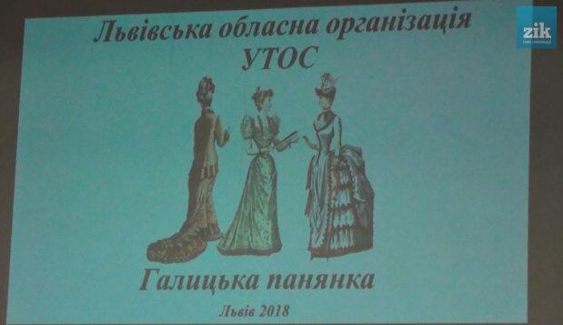 У Львові красуні із вадами зору змагалися за звання «Галицької панянки». галицька панянка, львів, вади зору, стереотип, суспільство