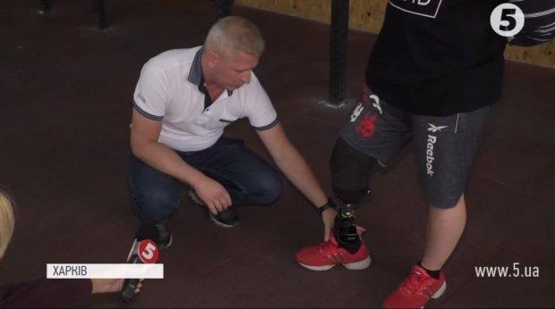 Майже як рідні: в Харкові ветерани АТО випробували надсучасні спортивні протези. харків, ветеран ато, протез, протезування, інвалідність