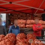 На Житомирщині та Запоріжжі поліція викрила злочинні групи, що займалися трудовою експлуатацією осіб з інвалідністю (ФОТО, ВІДЕО)