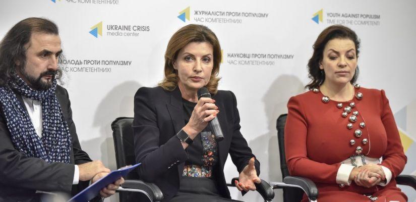 Створення інклюзивного суспільства в Україні є одним із основних напрямків і вимог сучасності – Марина Порошенко (ФОТО, ВІДЕО)