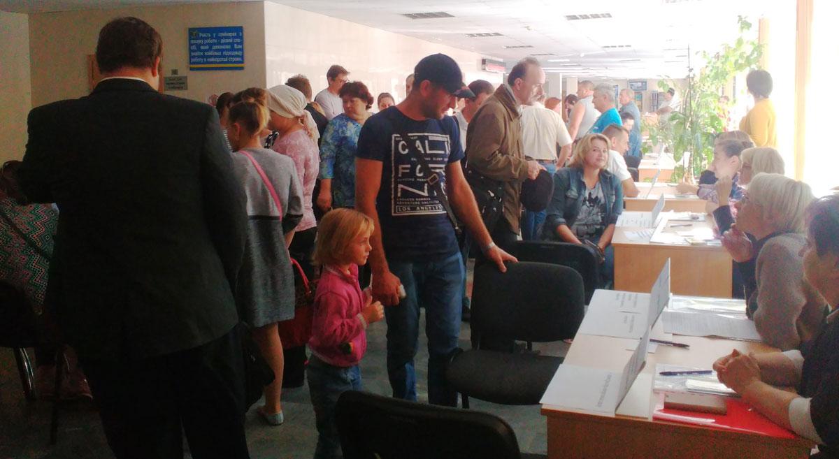 У Кропивницькому відбувся ярмарок вакансій для людей з інвалідністю