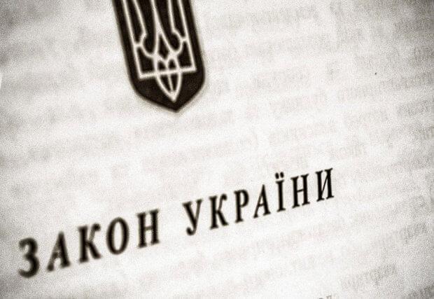 Президент підписав Закон щодо доступу осіб з особливими освітніми потребами до освітніх послуг. петро порошенко, доступ, освітня послуга, особливими освітніми потребами, соціалізація