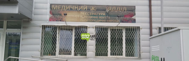 Кому потрібен Львівський протезний завод. львів, протезний завод, протезування, підприємство, інвалідний візок