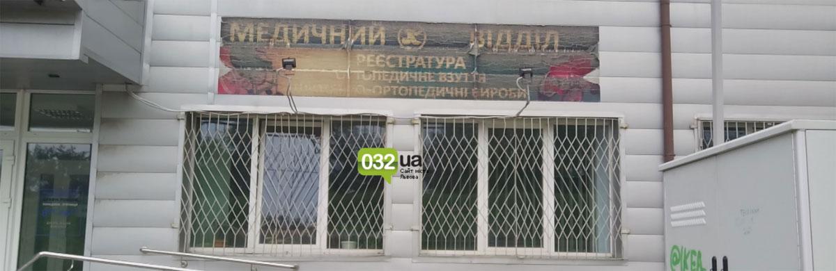 Кому потрібен Львівський протезний завод (ФОТО, ВІДЕО)