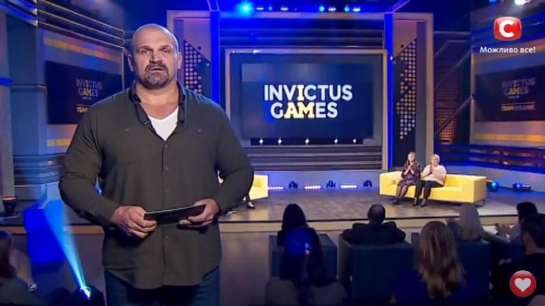Ігри Нескорених | Invictus Games 2018. Випуск 3 от 22.10.2018 (ВІДЕО)