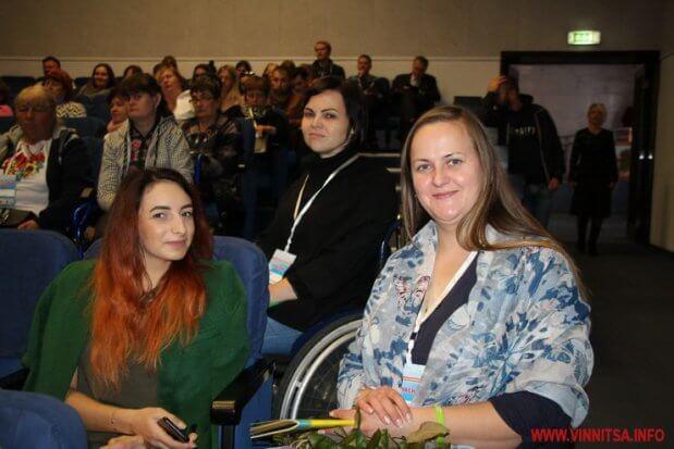 Пам'яті вінничанки Раїси Панасюк провели інклюзивний Форум «Нові можливості». київ, нові можливості, раїса панасюк, інвалідність, інклюзивний форум