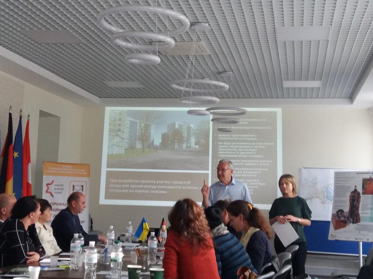 У Житомирі відбувся тренінг-семінар «Впровадження універсального дизайну в міському просторі» (ФОТО)