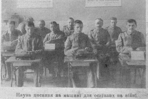 """Курси і продукти. Як Українська Держава допомагала """"увічним воякам"""" ПЕРША СВІТОВА ВІЙНА ОПІКА ПОКАЛІЧЕНИЙ УВІЧНИЙ ВОЯК ІНВАЛІД"""