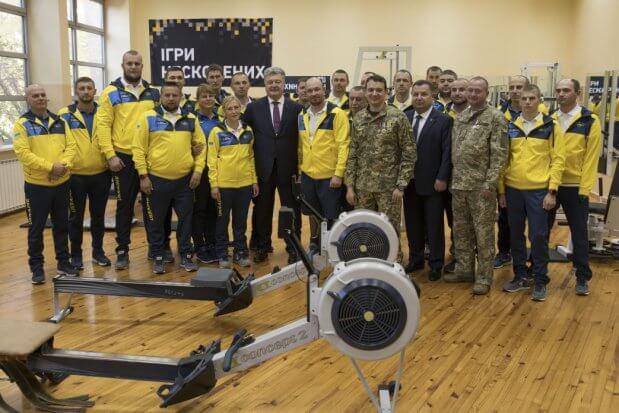 Президент побажав нашій команді ветеранів успіхів на «Іграх нескорених» в Сіднеї. ігри нескорених, петро порошенко, ветеран, змагання, спортсмен