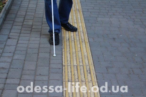 Доступна ли Одесса для незрячих?. одесса, доступность, инвалидность, комфортность, незрячий