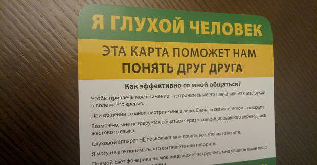 У Харкові вручили перші карти водія, який не чує ХАРКІВ ГЛУХИЙ КАРТА ВОДІЯ ПОЛІЦЕЙСЬКИЙ СПІЛКУВАННЯ